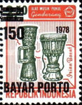 [Indonesia Postage Stamps Surcharged, Typ O6]