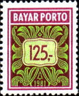 [Numeral Stamps with Floral Ornament - Inscription