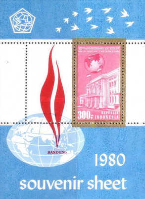 [The 25th Anniversary of First Asian-African Conference, Bandung, type ]
