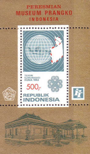 [World Communications Year - Opening of Philatelic Museum, Jakarta, Typ ]