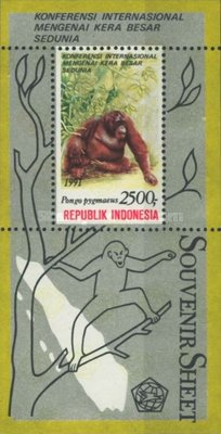 [International Conference on Great Apes of the World - The Orangutan, Typ ]