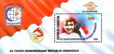 [The 50th Anniversary of Indonesian Republic, Typ ]