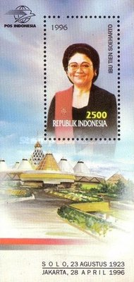 [The Death of Ibu Tien Suharto, 1923-1996, Typ ]