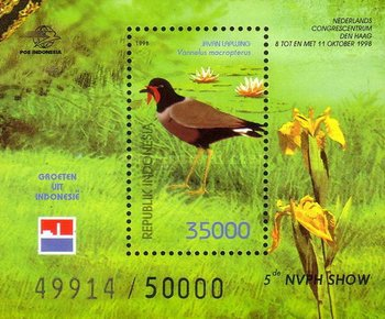 [The 5th Dutch Stamp Dealers' Association Stamp Exhibition