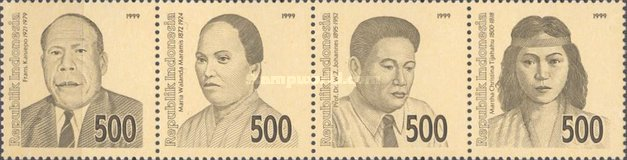 [The 54th Anniversary of Independence - National Heroes and Heroines, type ]