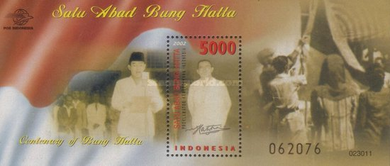 [The 100th Anniversary of the Birth of Mohammad Hatta, 1902-1980, Typ ]