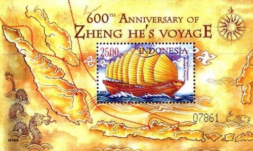 [The 600th Anniversary of the Voyages of Zheng He, Typ ]
