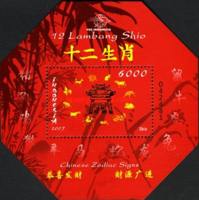 [Chinese Zodiac Signs, Typ ]