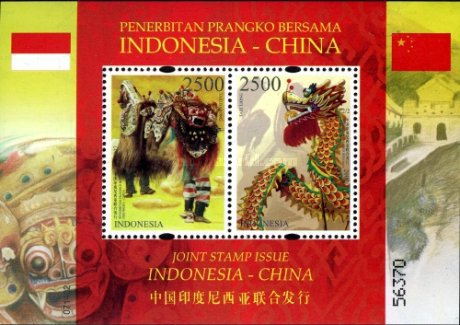 [Indonesia-China Joint Issue, Typ ]