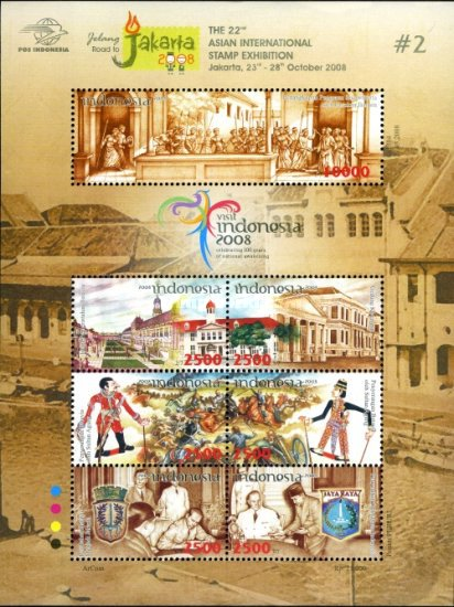 [Road to Jakarta - 22nd Asian International Stamp Exhibition, type ]