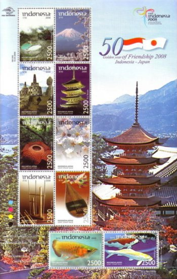 [Golden Years of Friendship Indonesia-Japan, type ]