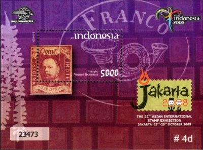 [The 22nd Asian International Stamp Exhibition, type ]
