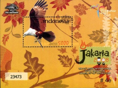 [The 22nd Asian International Stamp Exhibition, Typ ]