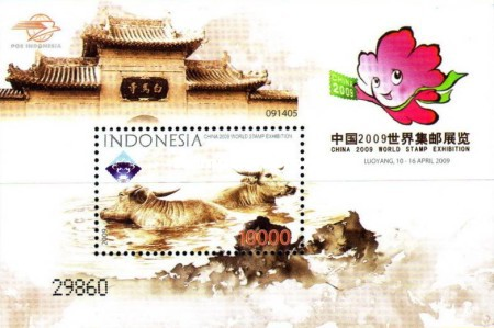 [China 2008 World Stamp Exhibition - Year of the Ox, Typ ]