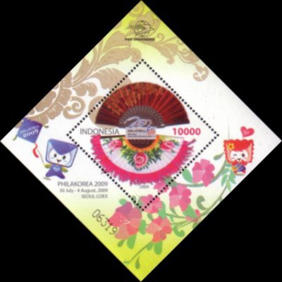 [The 24th Asian International Stamp Exhibition, Typ ]