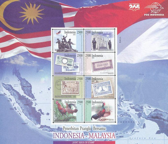 [Indonesia-Malaysia Joint Friendship Issue, Typ ]