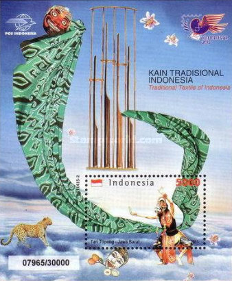 [Traditional Textile - International Stamp Exhibition BANDUNG 2011, Typ ]