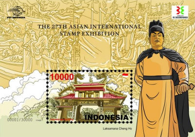 [The 27th Asian International Stamp Exhibition, Typ ]