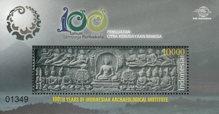 [The 100th Anniversary of the Archeological Institute, Typ ]