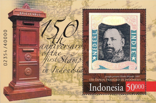 [The 150th Anniversary of the First Stamp in Indonesia (Netherlands Indies), Typ ]