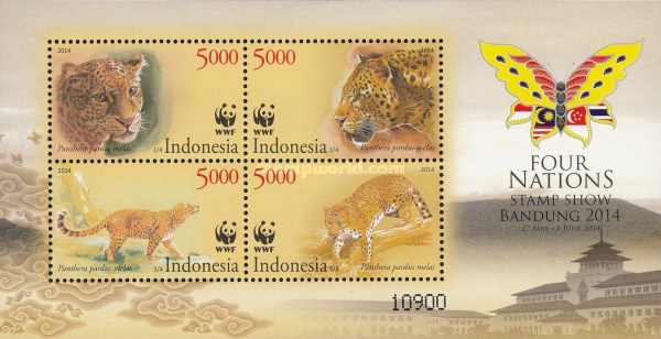 [WWF - Four Nations Stampshow - Bandung, Indonesia, Typ ]