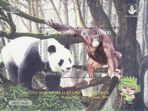 [World Stamp Exhibition CHINA 2019, Wuhan City, type ]