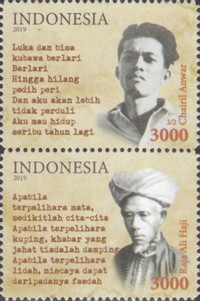 [Indonesian Poets, type ]