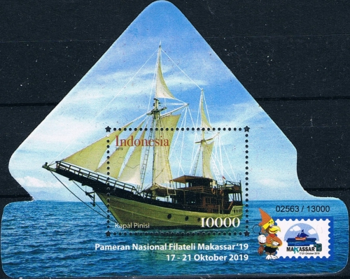 [National Philatelic Exhibition, Makassar - Ships, type ]