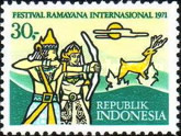 [International Ramayana Festival, type AAA]