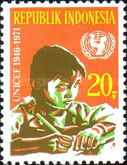 [The 25th Anniversary of UNICEF, type AAE]