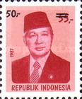 [President Suharto Surcharged, Typ ADK27]