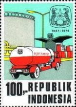 [The 17th Anniversary of Pertamina Oil Complex, Typ AEE]