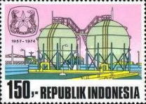 [The 17th Anniversary of Pertamina Oil Complex, Typ AEH]