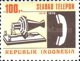 [The 100th Anniversary of the Telephone, Typ AFO]