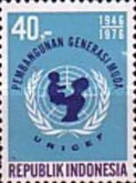 [The 30th Anniversary of UNICEF, Typ AGL]