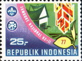 [The 11th National Scout Jamboree, Typ AGP]