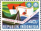 [The 11th National Scout Jamboree, Typ AGR]