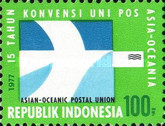 [The 15th Anniversary of Asian-Oceanic Postal Union, Typ AGT]