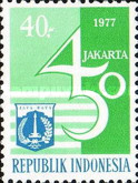 [The 450th Anniversary of Jakarta, Typ AGV]