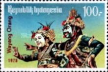 [Puppets from Wayang Museum, Jakarta, Typ AIB]