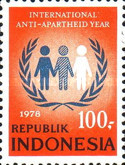 [International Anti-Apartheid Year, Typ AID]