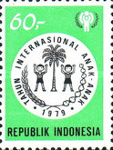 [International Year of the Child, Typ AJO]