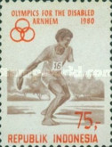[Olympics for the Disabled, Arnhem, type AKR]