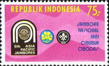 [The 6th Asia-Pacific Scout Jamboree, Cibubur, Typ ALW]