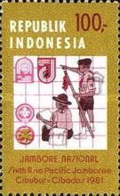 [The 6th Asia-Pacific Scout Jamboree, Cibubur, Typ ALX]