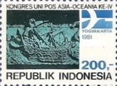 [The 5th Asian-Oceanic Postal Union Congress, Yogyakarta, Typ ALZ]