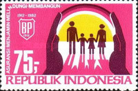 [The 70th Anniversary of Bumiputera Mutual Life Insurance Company, Typ ANJ]