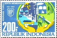 [The 70th Anniversary of Bumiputera Mutual Life Insurance Company, Typ ANL]