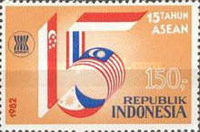 [The 15th Anniversary of Association of Southeast Asian Nations, Typ AOL]