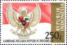 [State Emblem of the Republic of Indonesia, Typ AOM]